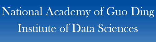 National Academy of Guo Ding Institute of Data Science